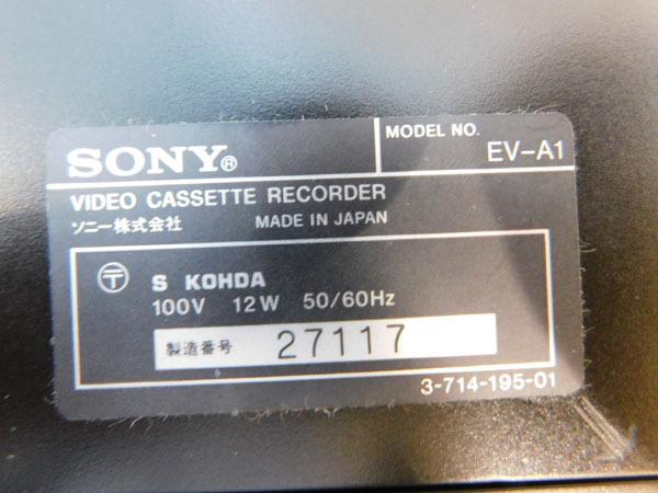 ジャンク◆ソニー◆8mmビデオレコーダー EV-A1 本体のみ 中古_画像10