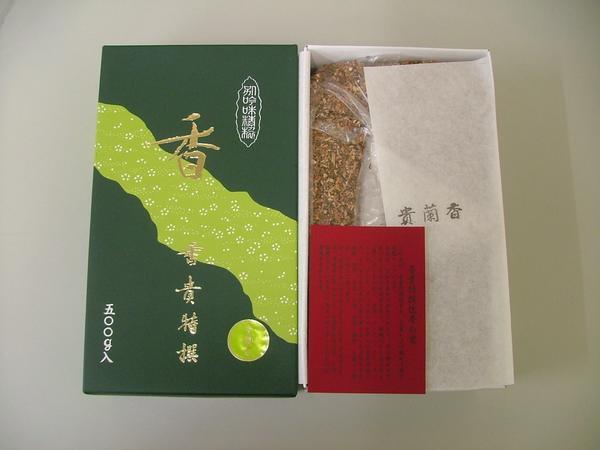 【永田や】御寺院用◆焼香用お香◆貴蘭香◆500g【新品】_画像1