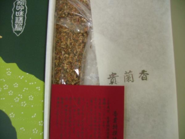 【永田や】御寺院用◆焼香用お香◆貴蘭香◆500g【新品】_画像2