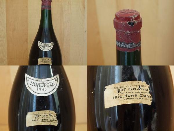 wineluvs#★世界一高いワイン、世界的な文化遺産のオーナーにぜひ★[1945]DRCロマネコンティ/Romanee Conti【3000ml】_画像3