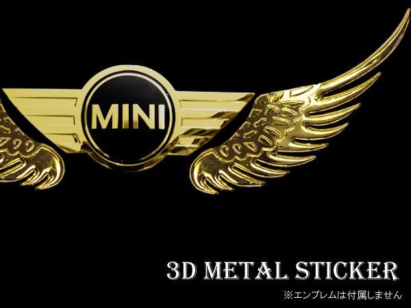 送料無料 3D立体エンブレムステッカー 金色 天使 翼 羽[W]/g22_画像1