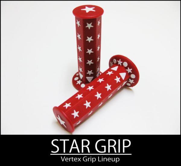 六角スターグリップ 星型 6角 レッド ゼファー バリオス XJR_六角グリップ スター レッド