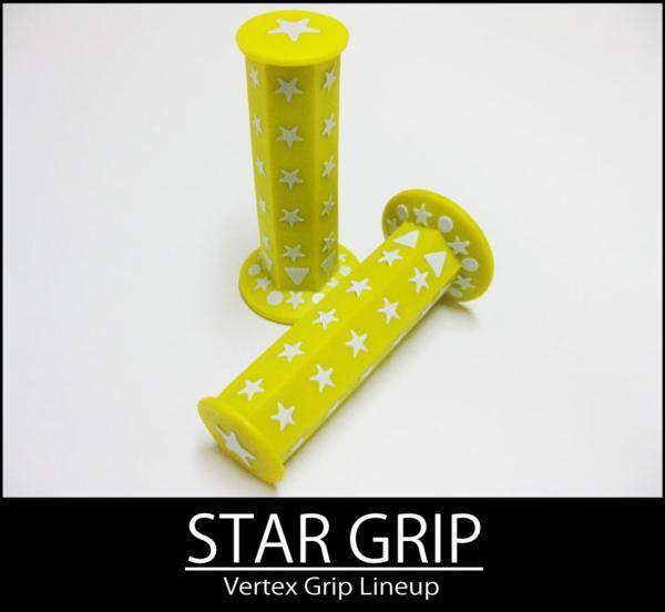 六角スターグリップ 星型 6角 イエロー ゼファー バリオス XJR_六角グリップ スター イエロー