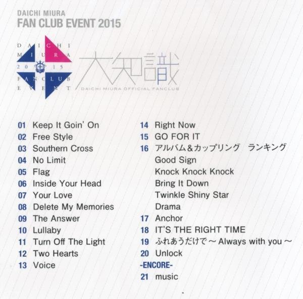 K718● 三浦大知 「FAN CLUB EVENT 2015」DVD / ファンクラブイベントDVD / 大知識 / 未開封品_画像2