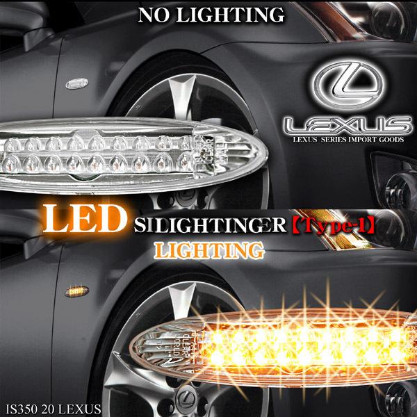 タイプ1/LEDサイドマーカーGS350/430/450hレクサス40系LED36発_画像2