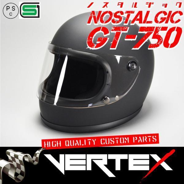 GT750 ヘルメット 族ヘル マットブラック ノスタルジック GT-750 フルフェイス 今だけ!!送料無料!!_画像1