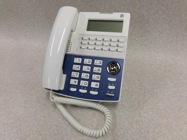 Ω ZD1 115●・保証有 綺麗 TD618(W) サクサ AGREA/HM700Ⅱ 18ボタン多機能電話機 領収書発行可能 同梱可 ㊗10000☀取引突破!_画像1