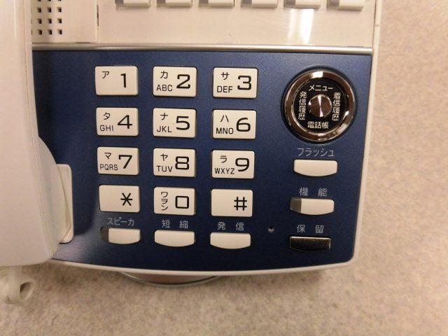 Ω ZD1 115●・保証有 綺麗 TD618(W) サクサ AGREA/HM700Ⅱ 18ボタン多機能電話機 領収書発行可能 同梱可 ㊗10000☀取引突破!_画像4