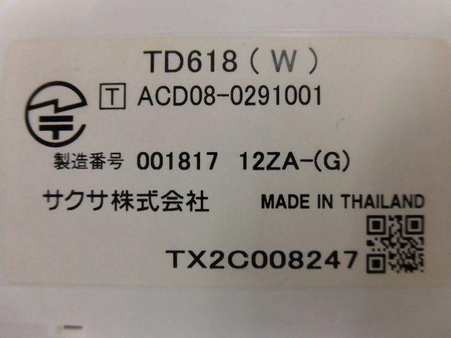 Ω ZD1 115●・保証有 綺麗 TD618(W) サクサ AGREA/HM700Ⅱ 18ボタン多機能電話機 領収書発行可能 同梱可 ㊗10000☀取引突破!_画像5