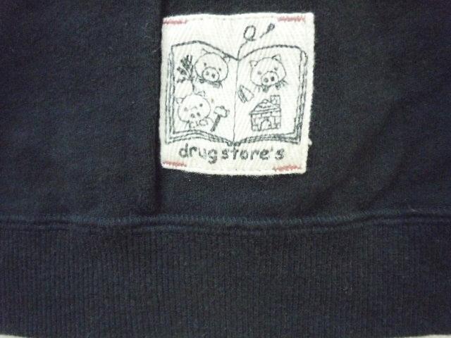 ドラッグストアーズ DRUGSTORES キッズ 110cm 長袖 トレーナー トップス 黒 ブラック リンゴ_画像7