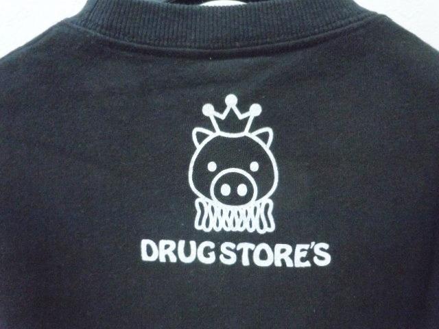ドラッグストアーズ DRUGSTORES キッズ 110cm 長袖 トレーナー トップス 黒 ブラック リンゴ_画像6