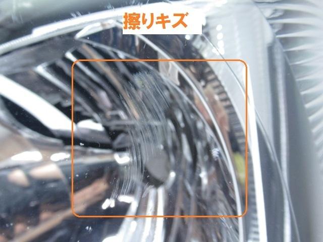 ★訳あり【ハロゲン】 エブリィ バン DA17V 純正 《LE14C6327》 左 ヘッドライト ランプ レベライザー付 エブリー (M023775)_画像2