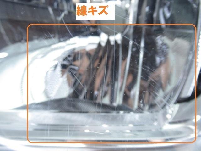 ★訳あり【ハロゲン】 エブリィ バン DA17V 純正 《LE14C6327》 左 ヘッドライト ランプ レベライザー付 エブリー (M023775)_画像3