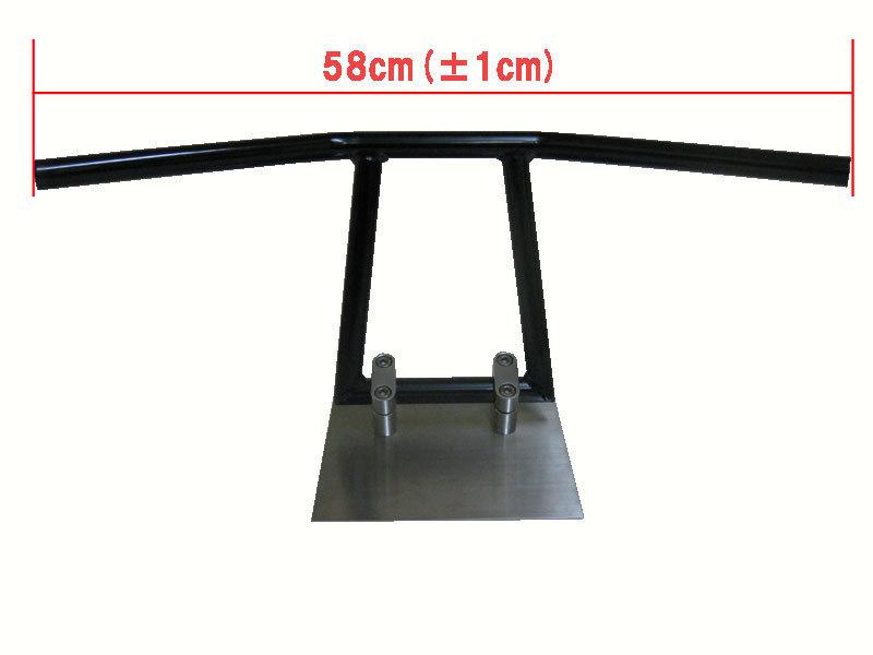 CB750F アップハンドル セット RC04 アローハンドル 25cm ブラックメッキ ブルー アップハン メッシュブレーキホース_画像2