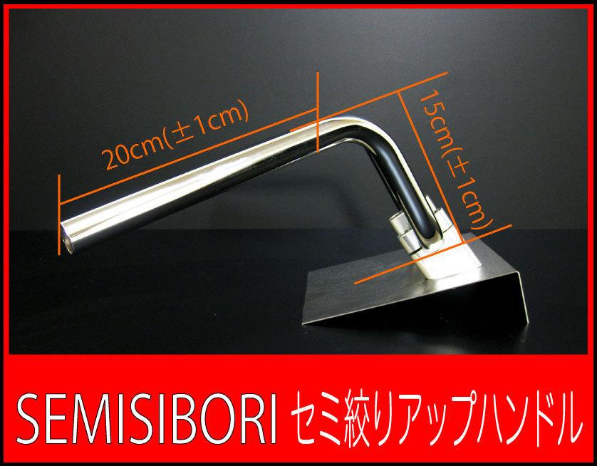 Z400FX アップハンドル セット セミしぼりアップハンドル 15cm イエロー アップハン セット アップハンドル_画像3