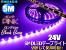トラック 24V5M ピンク LEDテープライト 黒/マーカー アンドン D