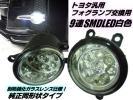 トヨタ 純正同形状 タイプ H8/H11/H16 バルブ 対応 SMD LED 18連 フォグランプ ユニット 強化 耐熱 ガラス 光軸調整付 左右セット D