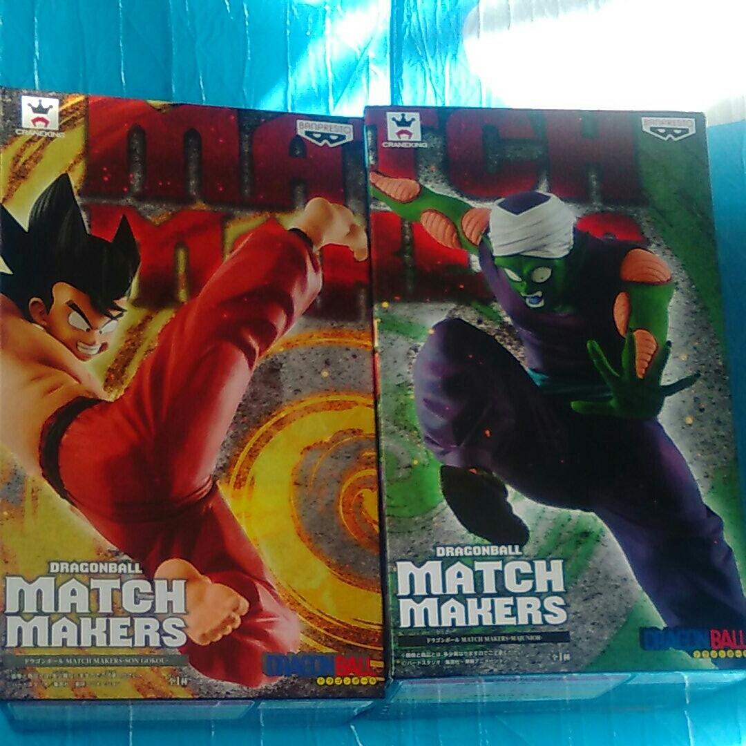 ドラゴンボール MATCH MAKERS 孫悟空 マジュニア ピッコロ 全2種 新品 未開封