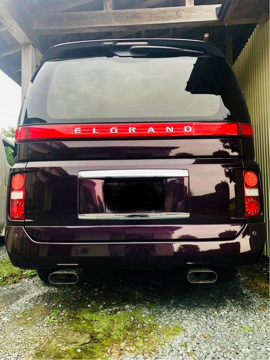 罕見的Elgrand E51左右兩側安全標準符合橢圓形消聲器罕見的高速公路明星 編號:e307690605