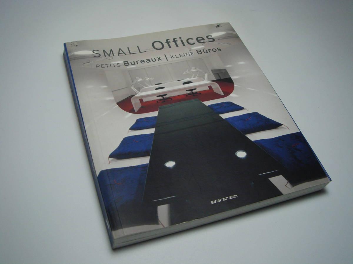 Petits Bureaux『Small Office』|お洒落でクールなスモールオフィスの写真集 SOHO|建築工学 内装インテリアデザイン ショップ 商店_画像1