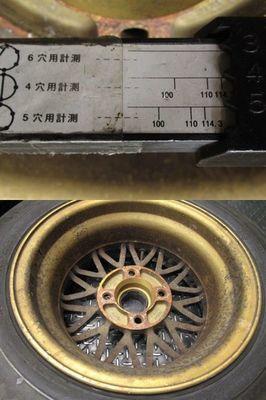 ●FOCUS ESPRIT フォーカス エスプリ 14インチ 6.5J +10 114.3 4H ホイール 4本 旧車 AE86_画像3