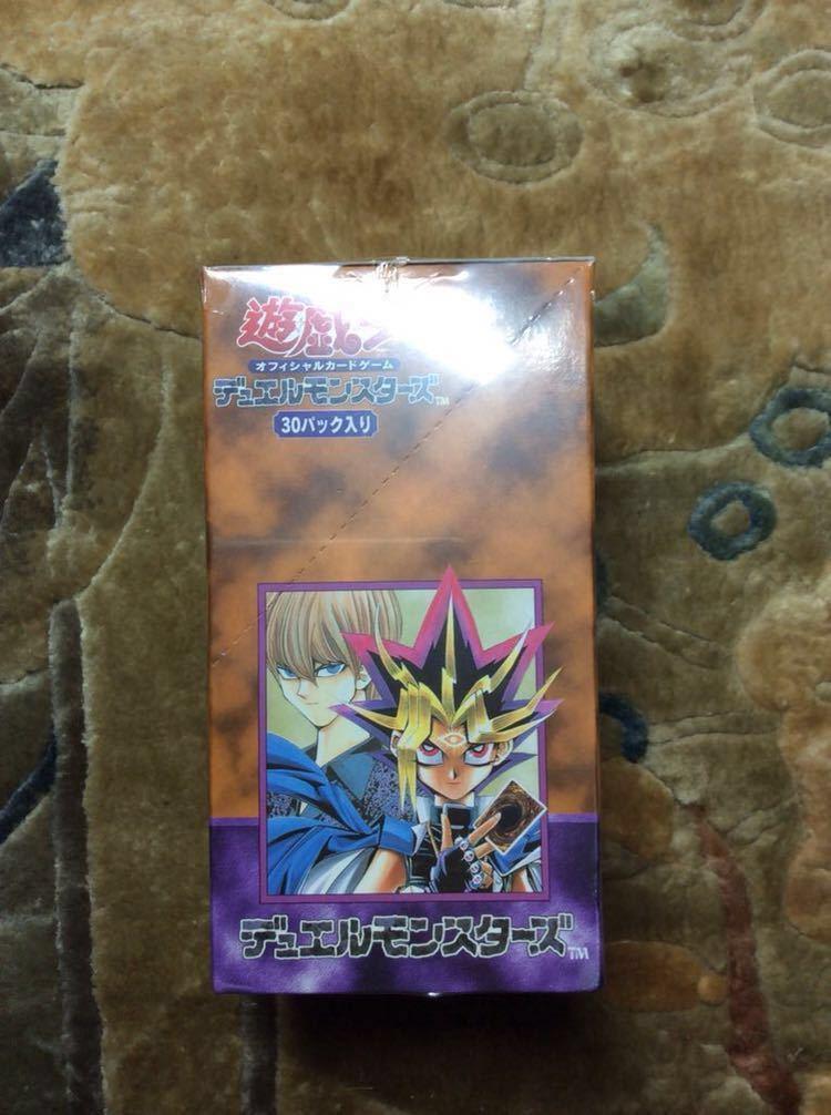 遊戯王 デュエルモンスターズ Vol.3 未開封Box_画像2