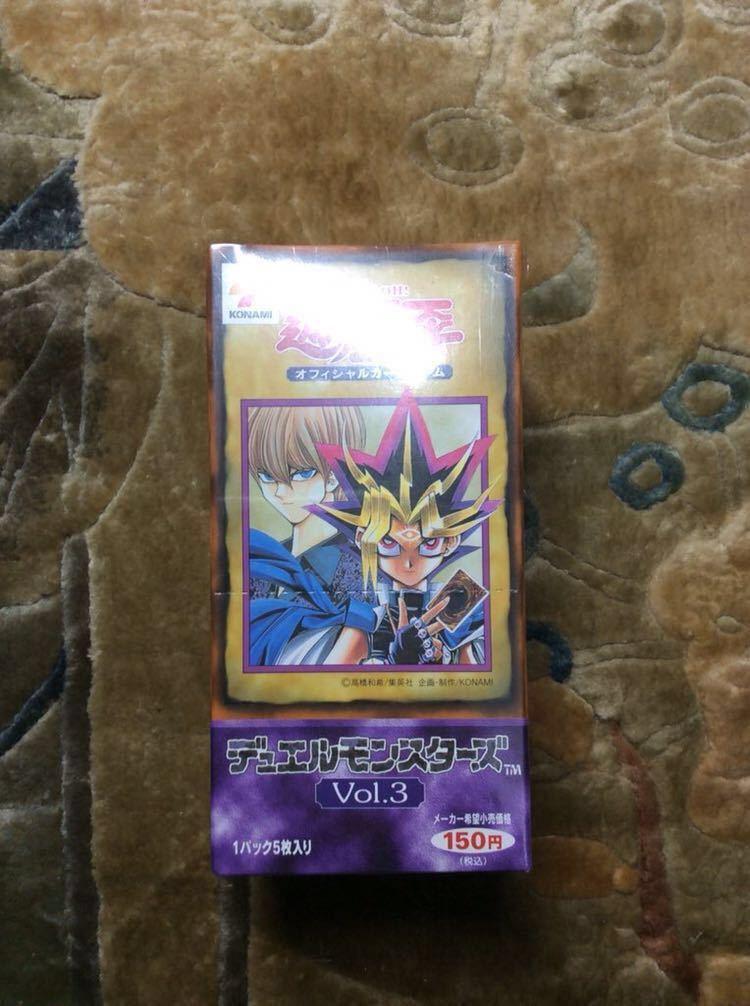 遊戯王 デュエルモンスターズ Vol.3 未開封Box