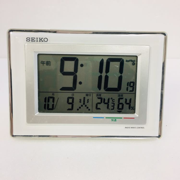 SEIKO Clock SQ686W Bracket Clock Eyes Alarm Humidity