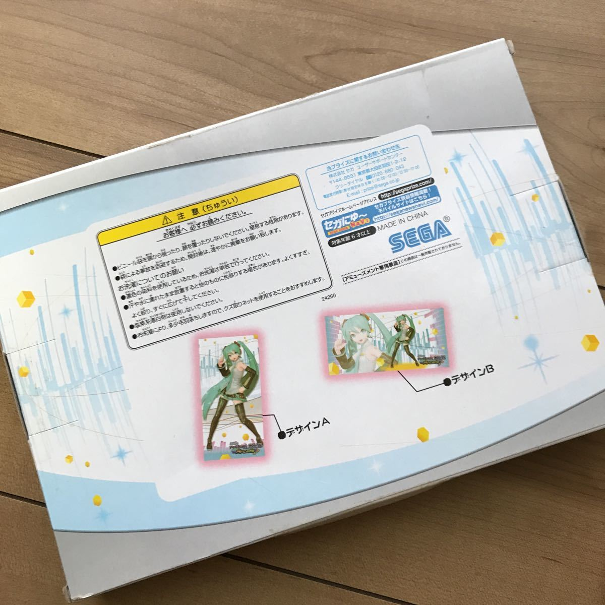 送料185円~ 非売品 初音ミク -Project DIVA- X プロジェクト ディーヴァ アーケード マイクロファイバー タオル デザインA_画像4