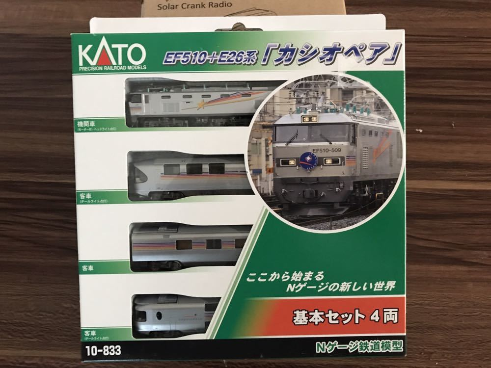 ★★★ KATO模型 EF510+E26系「カシオペア」基本セット4両★★★