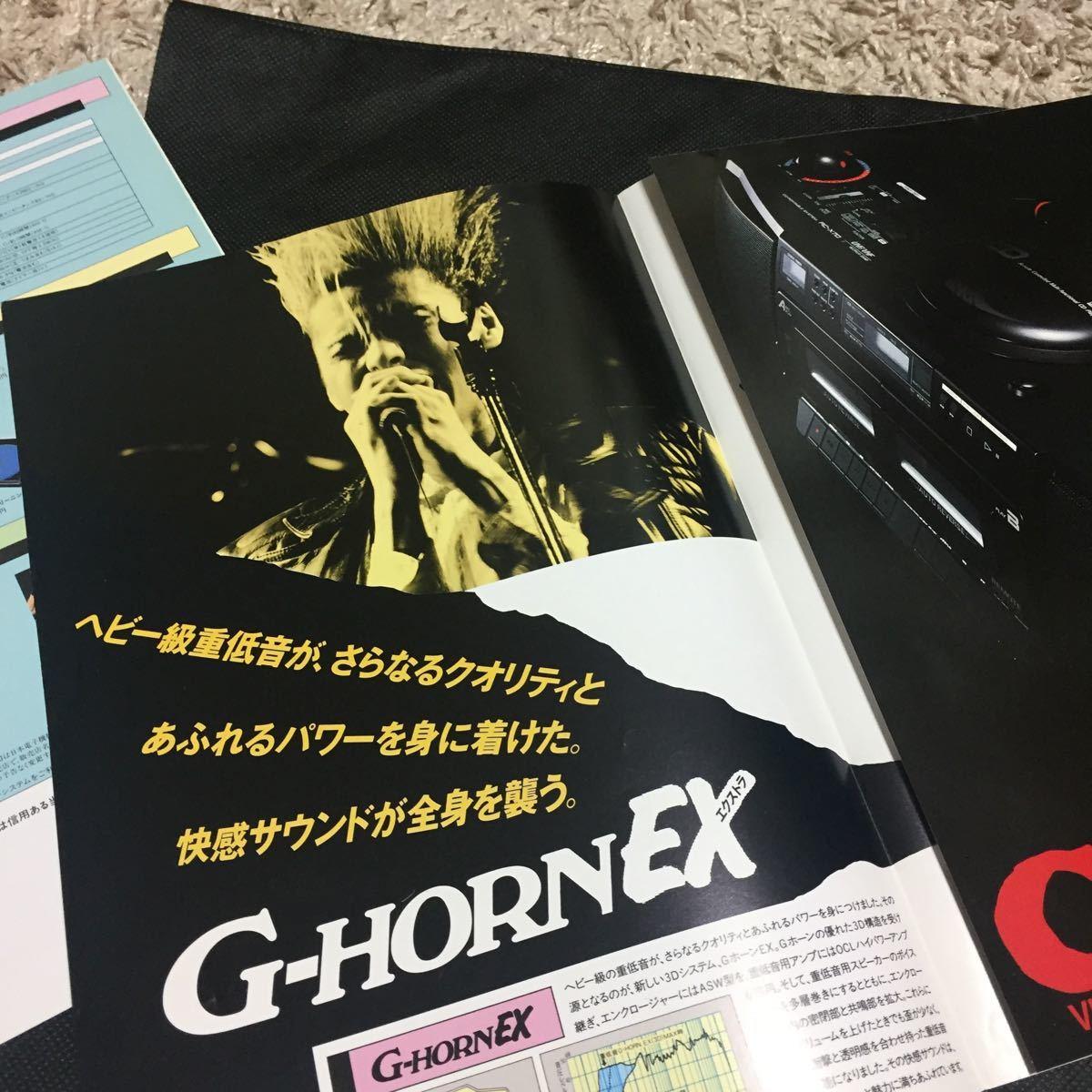 希少 BUCK-TICK バクチク CDIan 商品カタログ 3枚セット 櫻井敦司_画像5