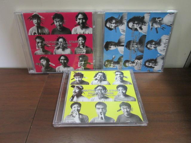 CD3枚のみ サザンオールスターズ 「happy」