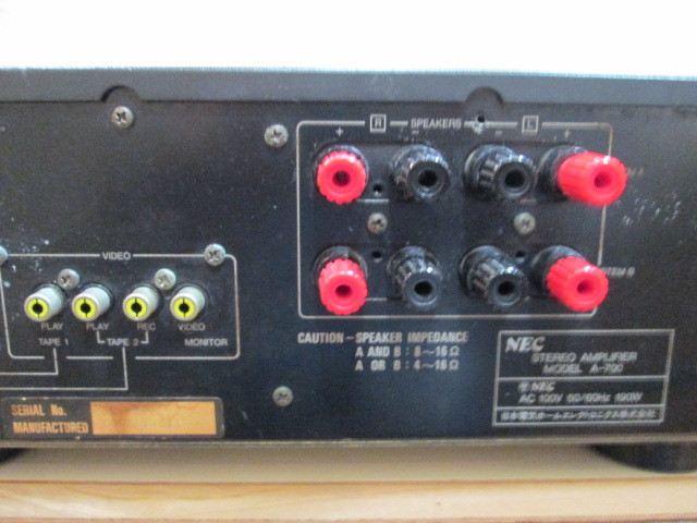 NEC A-700 RESERVE プリメインアンプ ジャンク_画像7