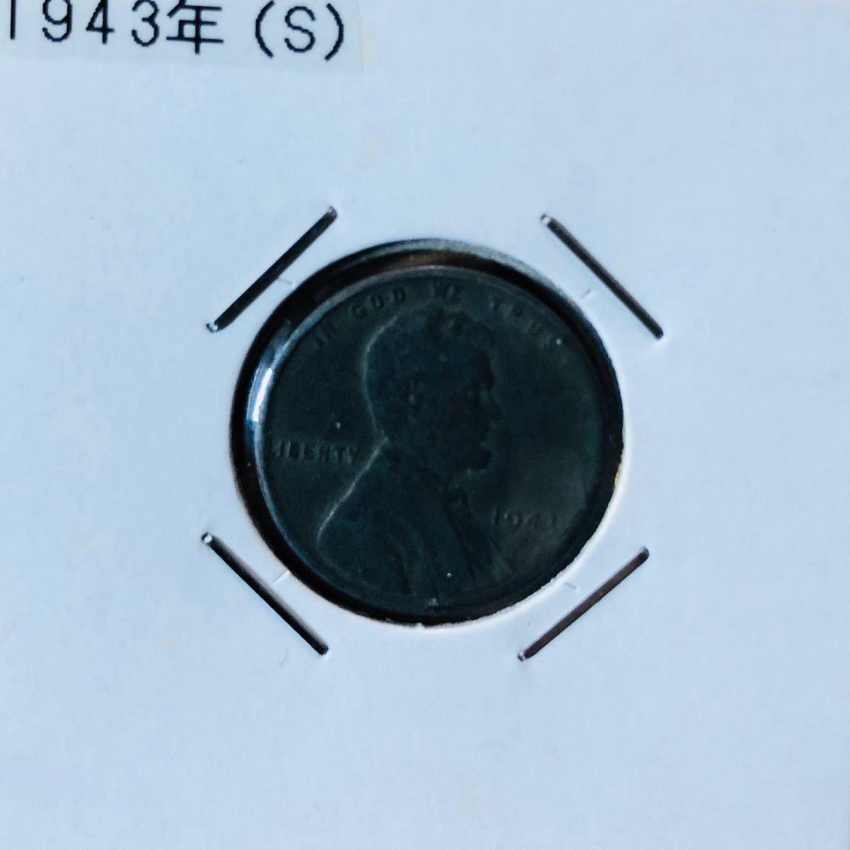 外国コイン まとめて放出1.5キロ以上_画像3