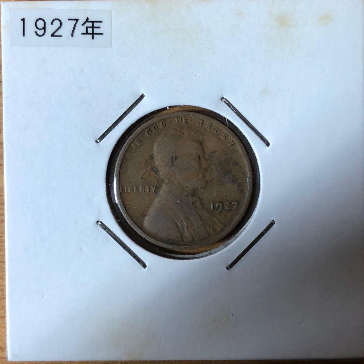 外国コイン まとめて放出1.5キロ以上_画像10