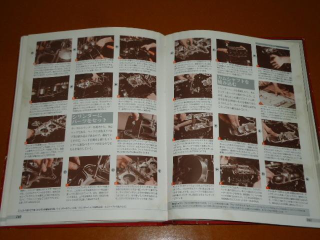 Z1、Z2、Z750RS。DVD 付き、メンテナンス、整備、分解、組み立て、パーツリスト、パーツカタログ。旧車、カワサキ_画像8