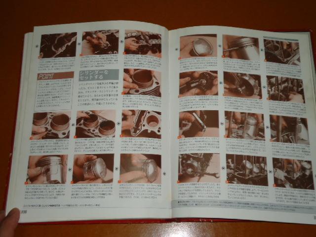 Z1、Z2、Z750RS。DVD 付き、メンテナンス、整備、分解、組み立て、パーツリスト、パーツカタログ。旧車、カワサキ_画像7