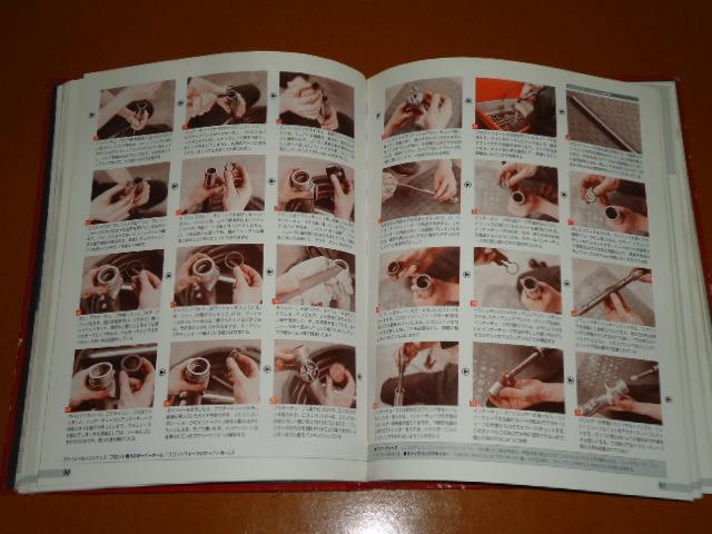 Z1、Z2、Z750RS。DVD 付き、メンテナンス、整備、分解、組み立て、パーツリスト、パーツカタログ。旧車、カワサキ_画像2