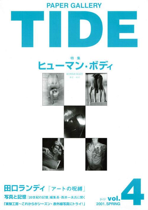 【季刊TIDE vol.4】田口ランディ 鈴木秀ヲ 映里 リン・ビアンキほか_画像1