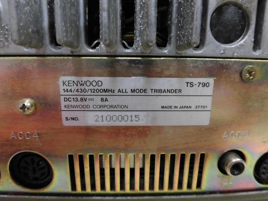 TS-790 ケンウッド ジャンク /【Buyee】