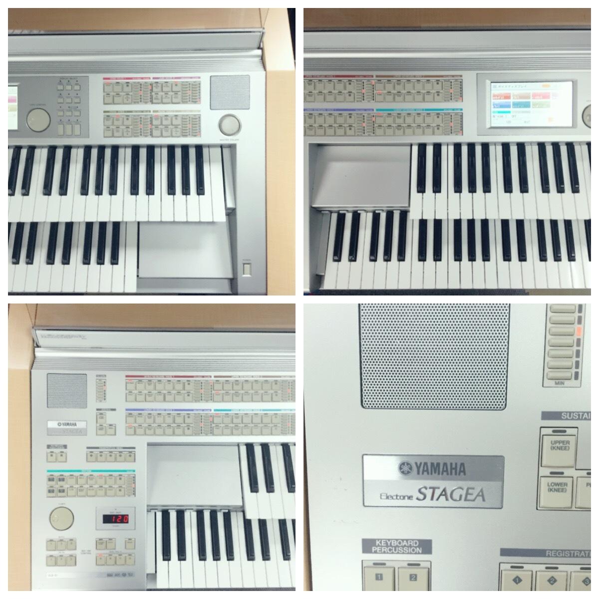 ☆ YAMAHA ヤマハ ELS-01 STAGEA ステージア エレクトーン 鍵盤 電子オルガン 楽器 演奏 キーボード 2004年製 現状品 ☆_画像3