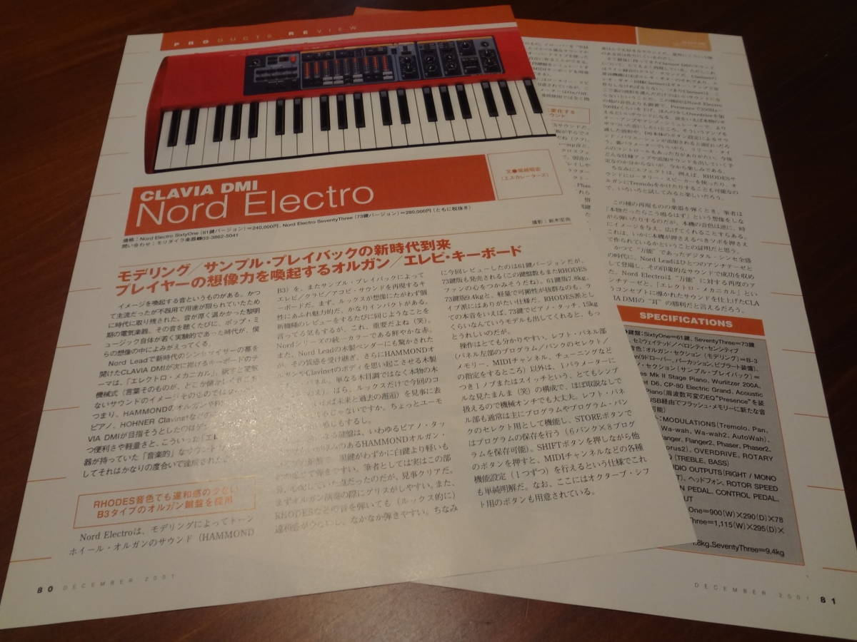 ★☆CLAVIA DMI / Nord Electro 解析記事 N☆★