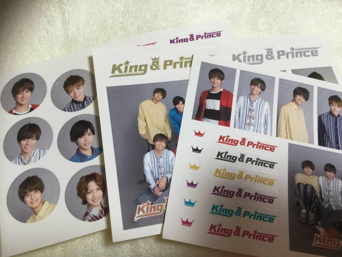 King&Prince「Memorial」購入特典ステッカー3枚目セット