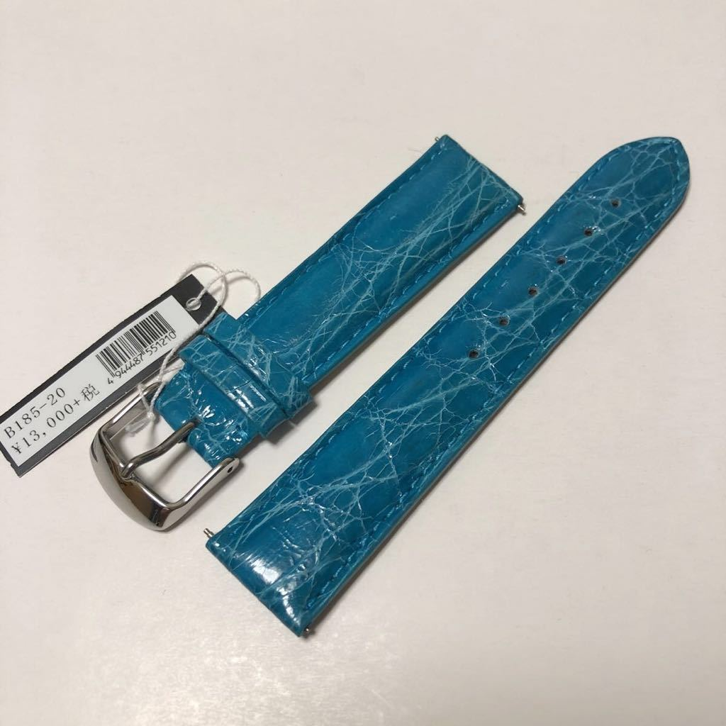 GPF社 20mm カイマンワニ ライトブルー 水色 ワンタッチ式バネ棒 イージークリック加工 イタリアブランド 時計ベルト