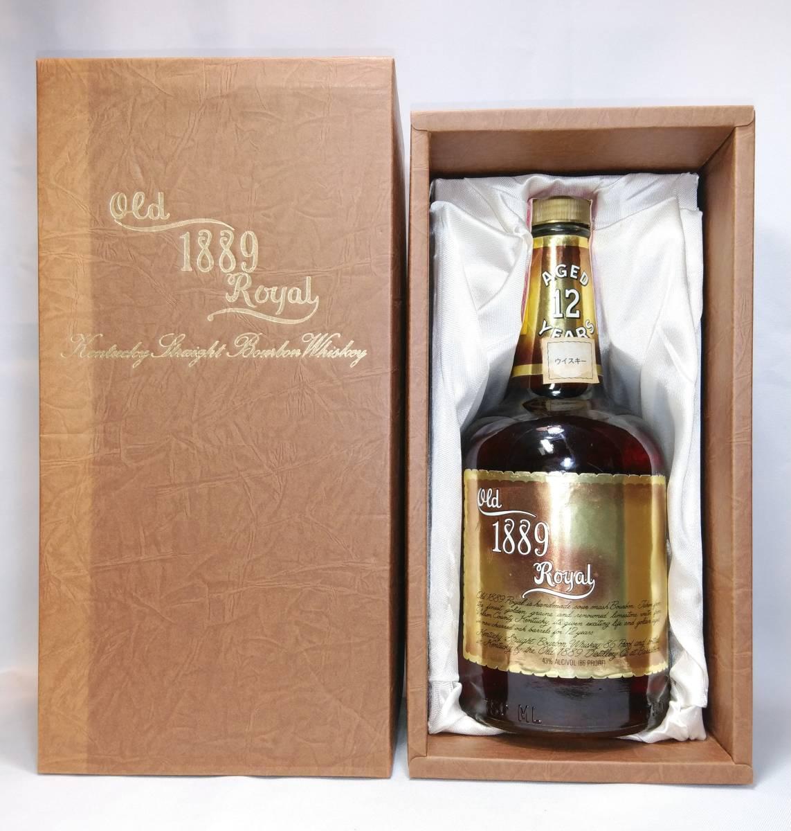 royal   whiskyの情報