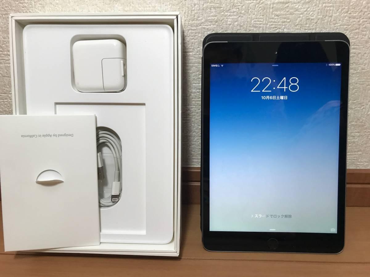 ★IPad mini3 16GB Wifi+cellular ブラック スペースグレー