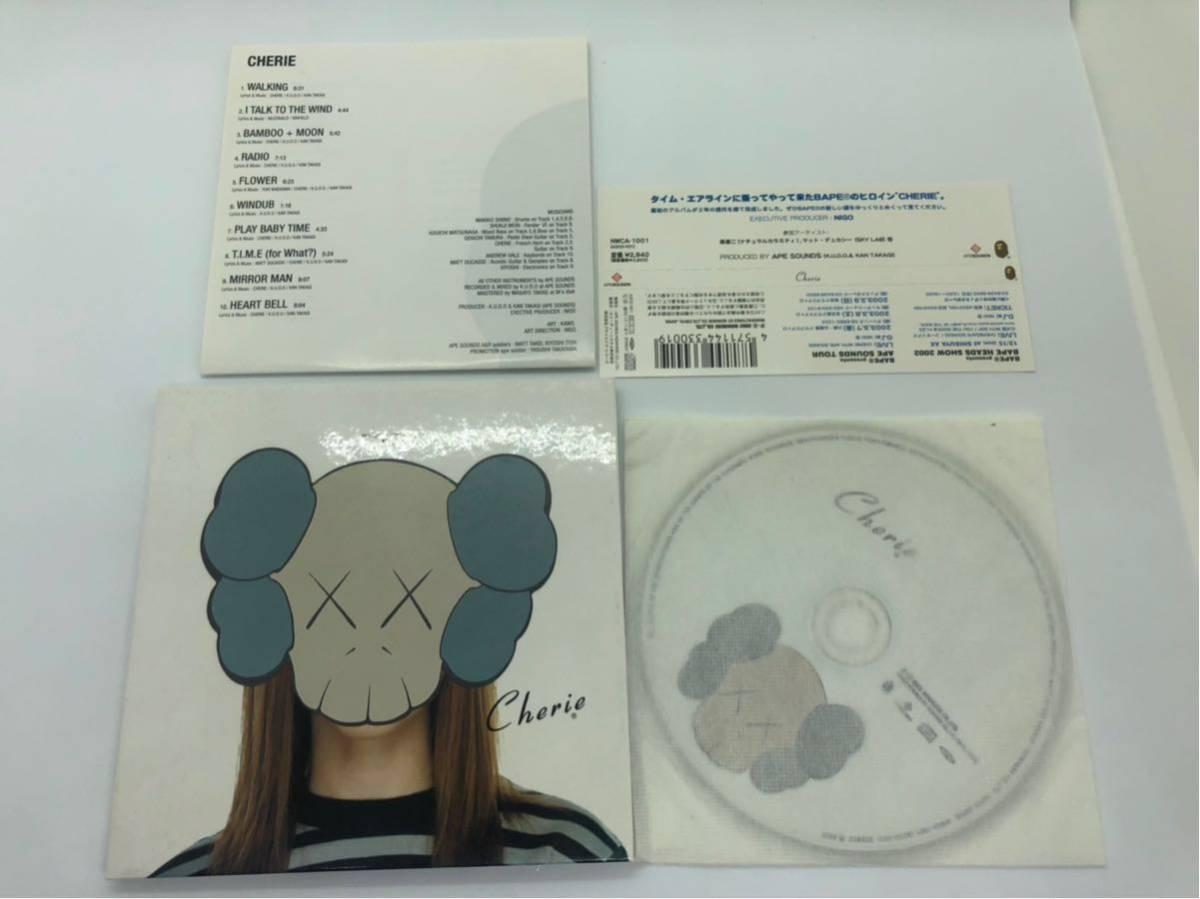 美品 CHERIE シェリー CD KAWS カウズ APE SOUNDS BATHING APE エイプ サウンド Originalfake オリジナルフェイク/BAPE_画像1