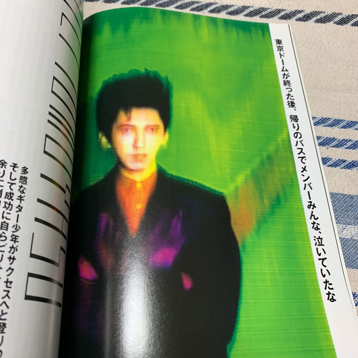 rockin'on japan 1988年 vol.12 布袋寅泰 表紙 BOOWY解散後のはじめて語った解散の真相 LAST GIGS 直後_画像3
