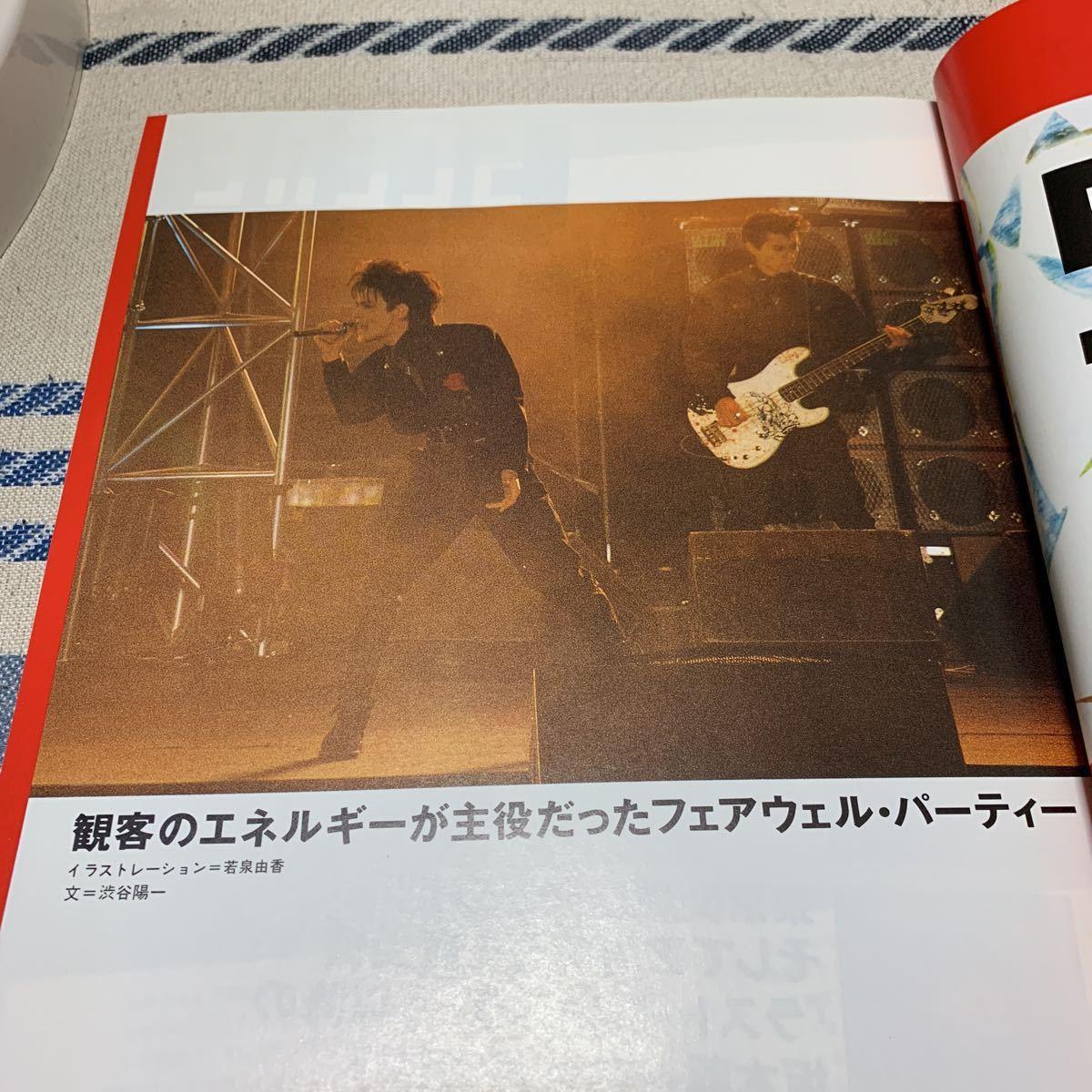 rockin'on japan 1988年 vol.12 布袋寅泰 表紙 BOOWY解散後のはじめて語った解散の真相 LAST GIGS 直後_画像2