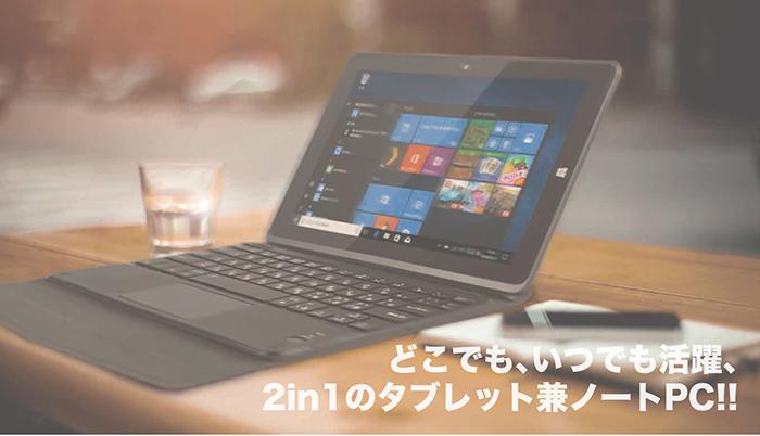 送料無料 8.9インチ ノートパソコン タブレット Windows10 ミニノート_画像3